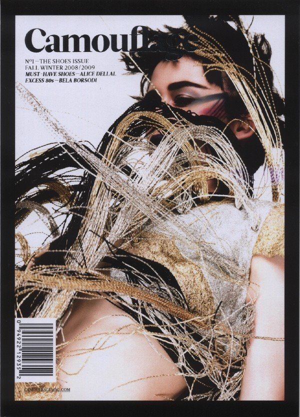 Camouflage Magazine Launch Issue October 2008